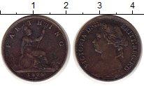 Изображение Монеты Великобритания 1 фартинг 1975 Медь XF