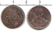 Изображение Монеты Индокитай 10 центов 1941 Медно-никель XF Французский протекто