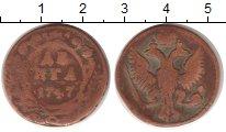 Изображение Монеты 1741 – 1761 Елизавета Петровна 1 деньга 1742 Медь VF