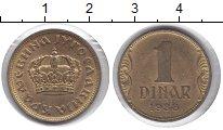 Югославия 1 динар 1938 Латунь