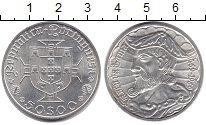 Изображение Монеты Португалия 50 эскудо 1969 Серебро XF