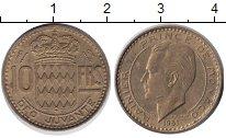 Изображение Монеты Монако 10 франков 1951 Медно-никель XF Князь Монако Ренье