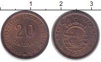 Изображение Монеты Мозамбик 20 сентаво 1974  XF