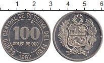 Изображение Монеты Перу 100 солей 1982 Медно-никель XF Герб Перу.