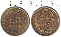 Изображение Монеты Перу 50 соль 1982 Медно-никель XF Герб Перу.