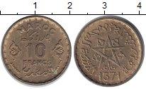 Изображение Монеты Марокко 10 франков 1952 Медно-никель XF