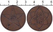 Изображение Монеты Марокко 10 мазунас 1330 Медь XF