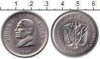 Изображение Монеты Колумбия 50 сентаво 1965 Медно-никель XF Джордж Элигер Гаэтан
