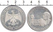 Изображение Монеты ФРГ 10 марок 1992 Серебро UNC- 125 лет со дня рожде