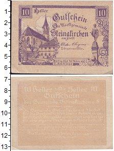 Изображение Боны Германия : Нотгельды 10 хеллеров 1922  XF