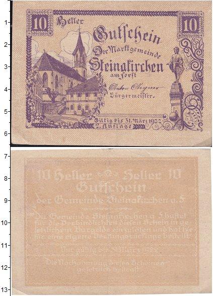 Картинка Банкноты Германия : Нотгельды 10 хеллеров  1922