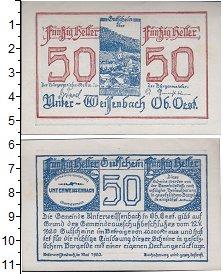 Изображение Боны Германия : Нотгельды 50 геллеров 0  XF