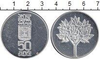 Изображение Монеты Израиль 50 лир 1978 Серебро Proof-