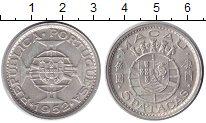 Изображение Монеты Макао 5 патак 1952 Серебро XF герб Португалии - ге