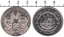 Изображение Монеты Либерия 5 долларов 2000 Медно-никель XF 1863 г. Геттисберг.