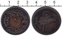 Изображение Монеты Турция 20 пар 1864 Медь VF+