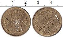 Изображение Монеты Марокко 20 франков 1952 Медь XF Французский протекто