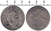 Изображение Монеты Мексика 5 песо 1974 Медно-никель VF Висенте Герреро - 2-