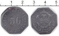 Изображение Монеты Веймарская республика 50 пфеннигов 1918 Железо UNC-