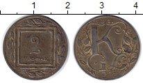 Изображение Монеты Австрия 2 геллера 1915 Железо XF