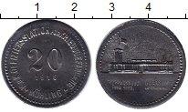 Изображение Монеты Германия 20 пфеннигов 1915 Железо XF