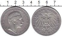 Изображение Монеты Пруссия 5 марок 1907 Серебро VF+ Вильгельм II
