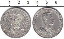 Изображение Монеты Пруссия 3 марки 1914 Серебро XF Вильгельм II