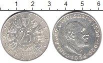 Изображение Монеты Австрия 25 шиллингов 1958 Серебро XF 100 - летие со дня р