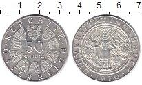 Изображение Монеты Австрия 50 шиллингов 1970 Серебро XF 300 - летие Универси