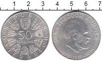 Изображение Монеты Австрия 50 шиллингов 1973 Серебро XF 100 - летие со дня р