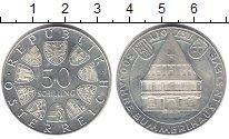 Изображение Монеты Австрия 50 шиллингов 1973 Серебро XF 500 - летие Буммерлх