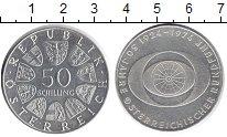 Изображение Монеты Австрия 50 шиллингов 1974 Серебро XF 50 - летие австрийск