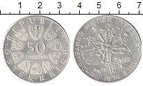 Изображение Монеты Австрия 50 шиллингов 1974 Серебро XF Международная цветоч