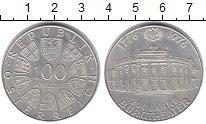 Изображение Монеты Австрия 100 шиллингов 1976 Серебро XF 200 - летие Бургтеат