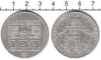 Изображение Монеты Австрия 100 шиллингов 1976 Серебро XF XII зимние Олимпийск