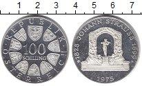 Изображение Монеты Австрия 100 шиллингов 1975 Серебро UNC- Иоганн Штраус