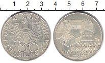 Изображение Монеты Австрия 100 шиллингов 1979 Серебро XF 200  лет индустриали