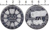 Изображение Монеты Австрия 500 шиллингов 1987 Серебро UNC-