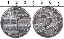 Изображение Монеты Австрия 500 шиллингов 1997 Серебро UNC-