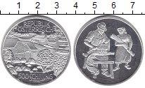 Изображение Монеты Австрия 500 шиллингов 1996 Серебро UNC-