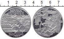 Изображение Монеты Австрия 500 шиллингов 1995 Серебро UNC-