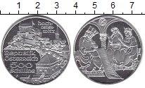 Изображение Монеты Австрия 500 шиллингов 2000 Серебро UNC