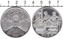 Изображение Монеты Австрия 500 шиллингов 1998 Серебро UNC