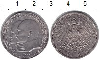 Изображение Монеты Гессен-Дармштадт 2 марки 1904 Серебро XF- 40-летие Филиппа
