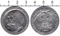 Изображение Монеты Пруссия 3 марки 1910 Серебро XF Университет в Берлин