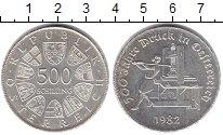 Изображение Монеты Австрия 500 шиллингов 1982 Серебро XF 500 лет печатному де