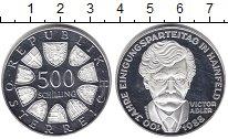 Изображение Монеты Австрия 500 шиллингов 1988 Серебро UNC-