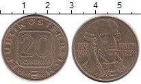 Изображение Монеты Австрия 20 шиллингов 1982 Латунь XF