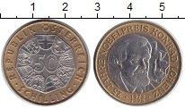 Изображение Монеты Австрия 50 шиллингов 1998 Биметалл XF