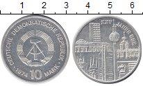 Изображение Монеты ГДР 10 марок 1974 Серебро XF 25 лет образования Г